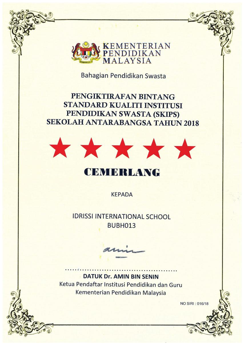 award-skip