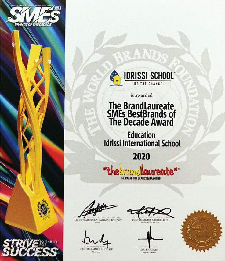brandlaureate-2020